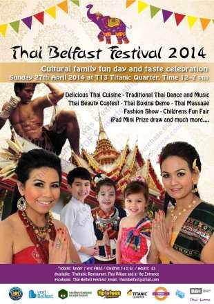 thai-fest-flyer1_0001